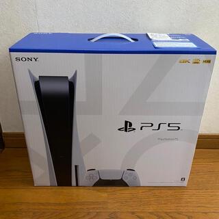 PlayStation - PlayStation 5 (CFI-1000A01)