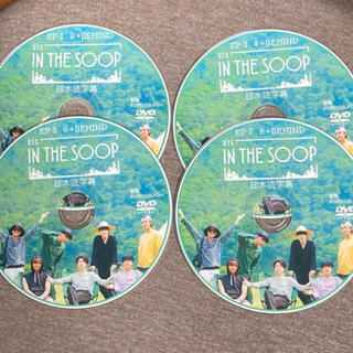 防弾少年団(BTS) - BTS  IN THE SOOP1 全話+behind付 DVD