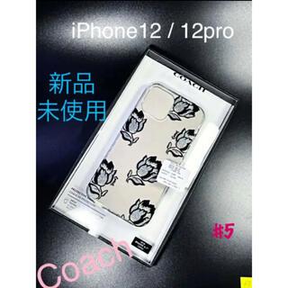 コーチ(COACH)の【新品】コーチ Coach iPhone12 / 12Pro 黒 ラメ 花 #5(iPhoneケース)