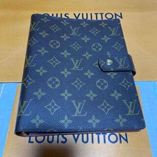 LOUIS VUITTON - 正規品 新品未使用 大人気 入手困難 ルイヴィトン 手帳カバー アジェンダGM