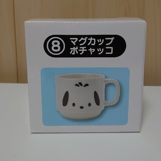 サンリオ(サンリオ)のサンリオキャラクター大賞当りくじ 8 マグカップ ポチャッコ(グラス/カップ)