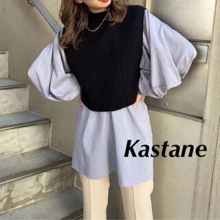 カスタネ(Kastane)の【新品】Kastane カスタネ バルーン袖ルーズスウェット サックスブルー F(トレーナー/スウェット)