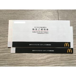 マクドナルド(マクドナルド)の 2冊セット★マクドナルド 株主優待券(レストラン/食事券)