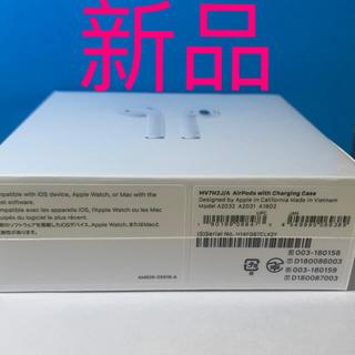 Apple - 新品 エアーポッズ 第二世代 エアーポッズ AirPods 正規品