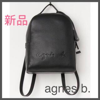 agnes b. - 新品 アニエスベー agnesb. レザーリュック 黒