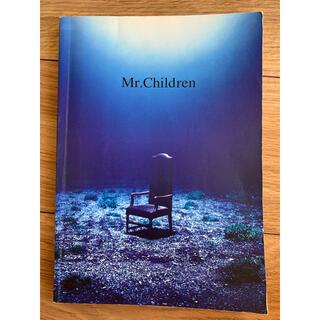 Mr.Children バンドスコア 深海