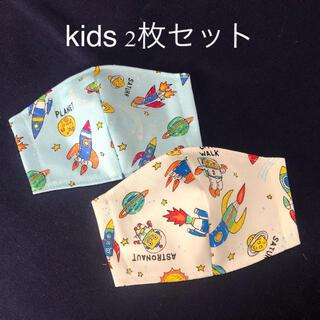立体インナーマスク☆子供用☆2枚セット
