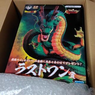 ドラゴンボール - ドラゴンボール 一番くじ ラストワン賞 神龍 フィギュア