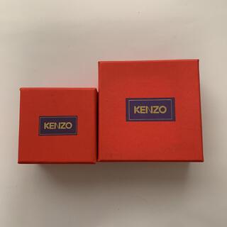 KENZO - kenzo 空き箱 2点