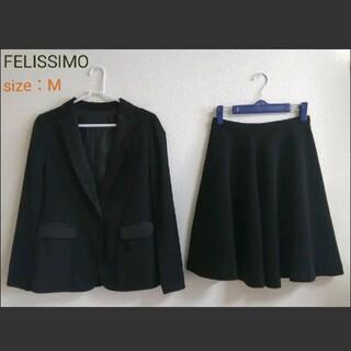 FELISSIMO - FELISSIMO スカートスーツ上下 Mサイズ ブラック