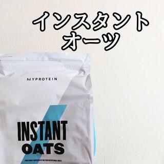 【在庫限り】 インスタントオーツ 5kg ノンフレーバー MYPROTEIN
