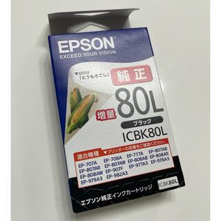 エプソン(EPSON)のEPSON 純正インクカートリッジ ICBK80L(PC周辺機器)