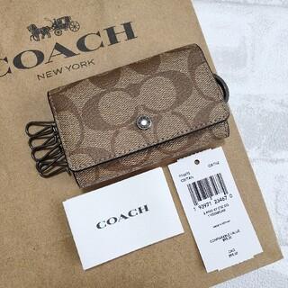 コーチ(COACH)の大人気!! COACH コーチ メンズ ファイブリング キーケース ブラウン(キーケース)