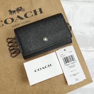コーチ(COACH)の大人気!! COACH コーチ メンズ ファイブリング キーケース ブラック(キーケース)