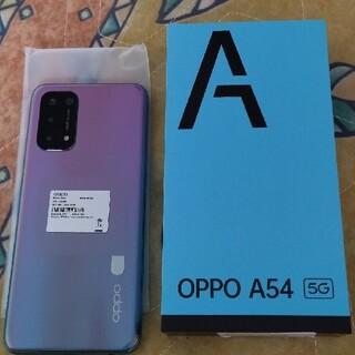 OPPO - oppo a54 au版SIMフリー