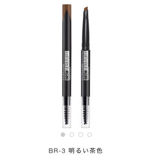 MAYBELLINE - 【新品未開封】メイベリン ファッションブロウパウダーインペンシル BR-3