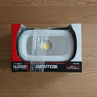ジェントス(GENTOS)のジェントス ライトGZ-303(ライト/ランタン)