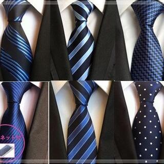 【2】新品・未使用 ネクタイ6本セット メンズ ビジネス 通勤