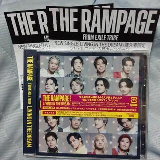 THE RAMPAGE - ランペ「LIVING IN THE DREAM」CDのみ シリアルコード付き