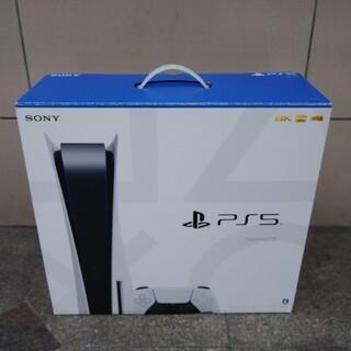 PlayStation - プレステーション5 ディスクドライブ搭載型 極美品