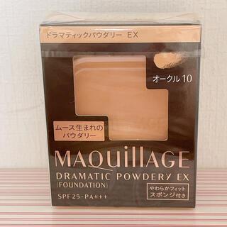 マキアージュ(MAQuillAGE)のオークル10 マキアージュ ファンデーション(ファンデーション)