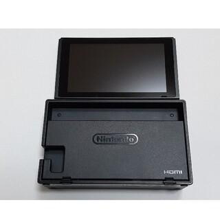 Nintendo Switch - 任天堂スイッチ 本体ドックのみ 新モデル