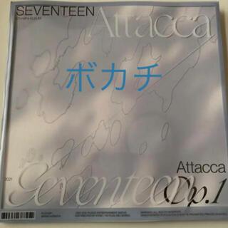 SEVENTEEN - SEVENTEEN Attacca Op.1 ボカチ フォトブック