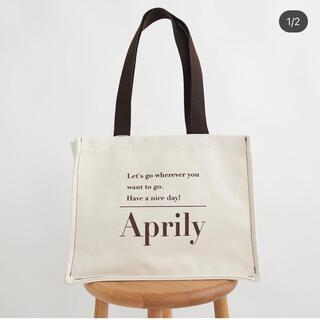 Aprily ロゴキャンパストートバッグ アプリリー ほしのこ ブラウン