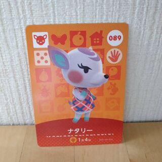 Nintendo Switch - 089 ナタリー/どうぶつの森amiiboカード 第1弾