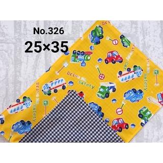 326 ランチョンマット 車 電車 黄色 黒チェック ナフキン ハンドメイド