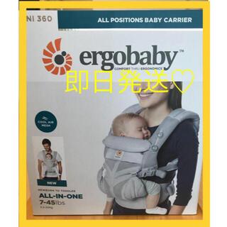 Ergobaby - エルゴベビー オムニ360抱っこ紐