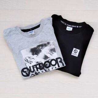 アウトドア(OUTDOOR)の長袖Tシャツ 160 2枚セット OUTDOOR(Tシャツ/カットソー)