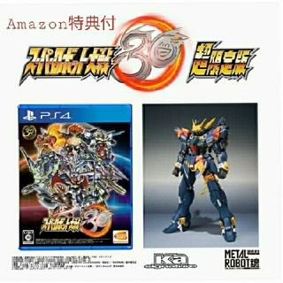 PlayStation4 - PS4 スーパーロボット大戦30 超限定版 ヒュッケバイン30