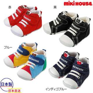 ミキハウス(mikihouse)のMIKIHOUSE ベビー靴(赤色)(スニーカー)