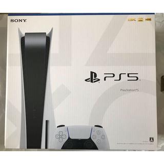 PlayStation - SONY PlayStation5 CFI-1100A01 新品未開封