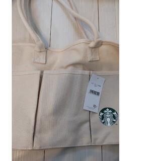 スターバックスコーヒー(Starbucks Coffee)のSTARBUCKS2021福袋 バッグのみ(トートバッグ)