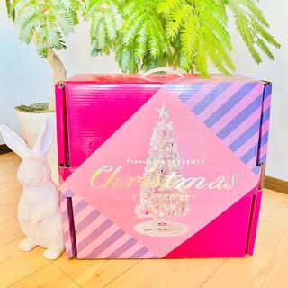 Francfranc - ★フランフラン★クリスマスツリー★ピンク★150cm★