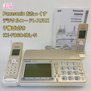 Panasonic - Panasonic パナソニック おたっくす デジタルコードレスFAX 子機1台