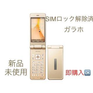SHARP - SIMロック解除済 ドコモ AQUOS ケータイ SH-01J ゴールド