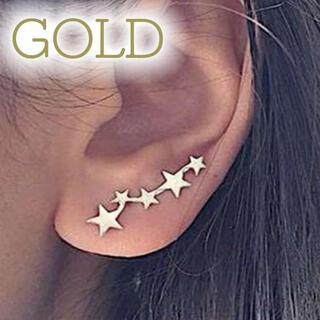 スター クリップピアス ピアス 流れ星 星 トレンド 可愛い ゴールド