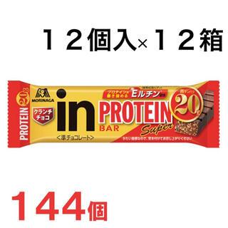 森永製菓 - inバー プロテイン Super クランチチョコ
