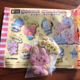 防弾少年団(BTS) - bt21  クッキーチャームコット クッキー COOKY グク