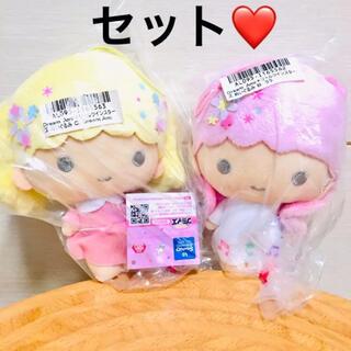 リトルツインスターズ - Dream Ami×リトルツインスターズ ぬいぐるみ  セット