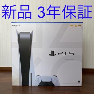 PlayStation - プレイステーション5 ディスクドライブ搭載