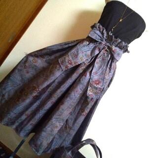 279 着物リメイク☆大島紬ロングスカート&トートバッグ