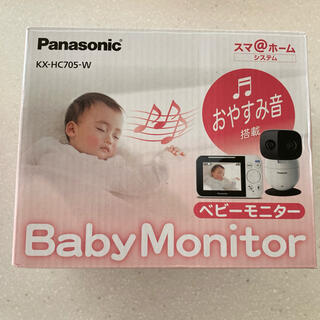 Panasonic - ベビーモニター 新品未使用 KX-HC705