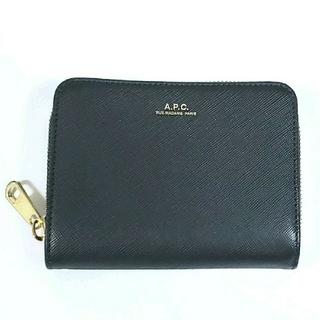 A.P.C - 【正規品】アーペーセー A.P.C.  折り財布 コンパクトウォレット ブラック
