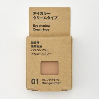 MUJI (無印良品) - MUJI アイカラークリームタイプ