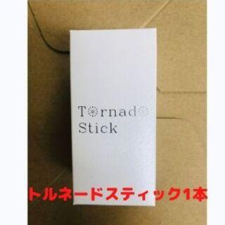 【正規品】ミラブルプラス トルネードスティック1本