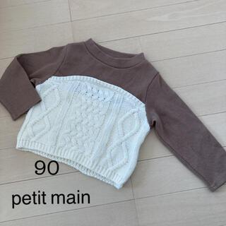 petit main - プティマイン トップス 90